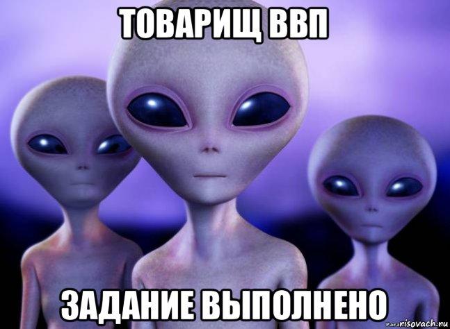 spalivshiesya-inoplanetyane_270316608_or